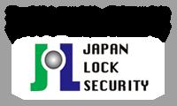 日本ロックセキュリティー協同組合